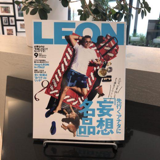 アルミルモが「LEON」9月号に掲載されました