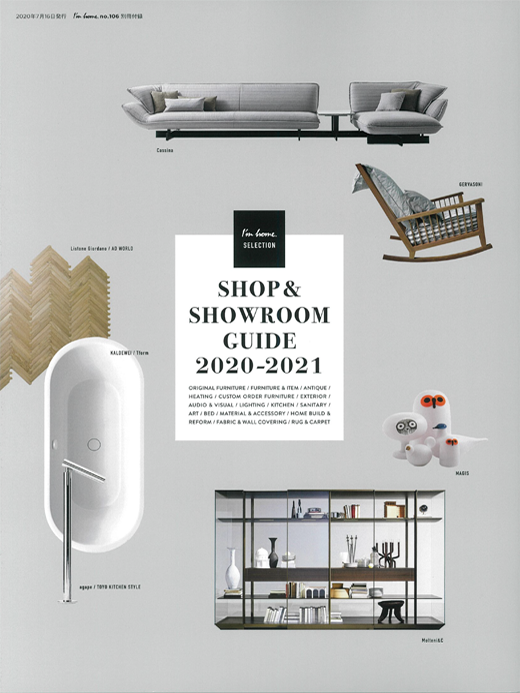 I'm home SHOP&SHOWROOM GUIDE 2020-2021